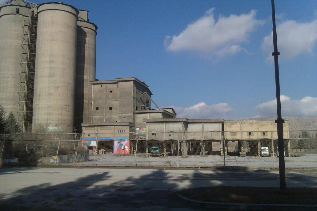 نمای داخلی کارخانه سیمان ایلام